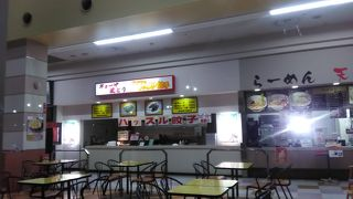 フクヤのハッスル餃子 ベイシア西部モール店