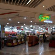 マリーナエリアのスーパーマーケット