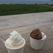 景色を楽しみながら美味しいアイスを