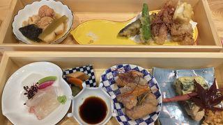 IKOI japanesecuisine