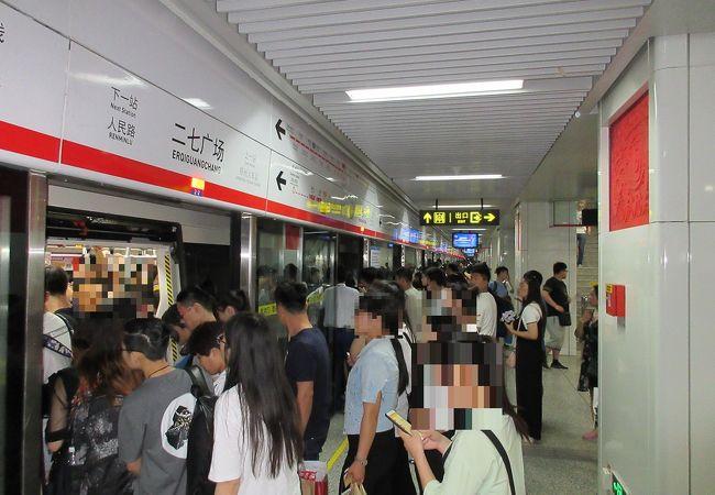 鄭州地下鉄