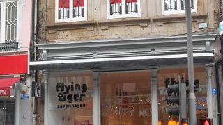 フライングタイガーコペンハーゲン (ポルト店)