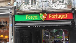 フォーサ ポルトガル (ポルトクレリョス店)