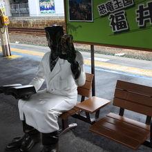 恐竜が居る敦賀駅