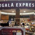 写真:ブルディガラ エクスプレス スバコ・JR京都伊勢丹店