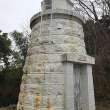 四国村 旧大久野島灯台