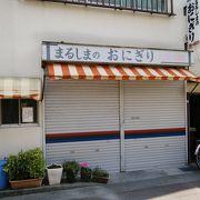 静岡駅南口すぐそばの昭和空間
