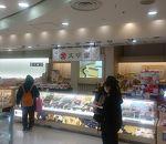 文明堂 (アトレ松戸店)