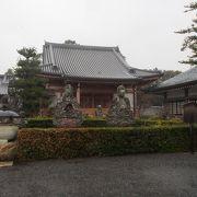 仁和寺からすぐ