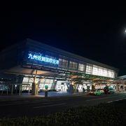リムジンタクシーで福岡県南からもアクセスが便利