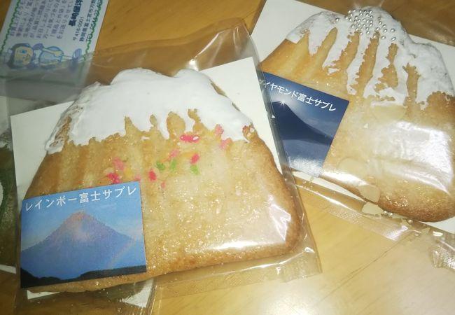 長崎屋洋菓子店