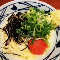 丸亀製麺 武蔵府中ル・シーニュ店