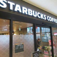 スターバックスコーヒー JR高松駅店