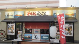 高松駅構内の立ち食いうどん