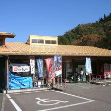 道の駅 いりひろせ(国道252号)