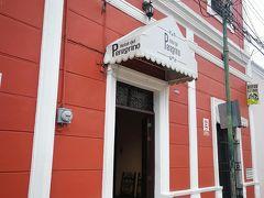 Hotel del Peregrino 写真