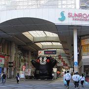 100年以上の歴史がある日本一幅の広い(18m)アーケードの様です