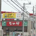 写真:なか卯 宮之阪店