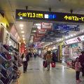 写真:台北地下街