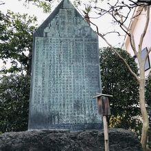庭にある寺田屋騒動記念碑