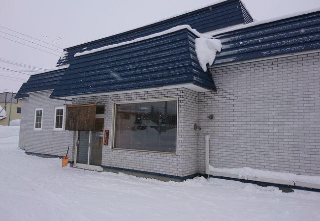 久の家食堂