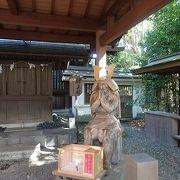 金沢街道を歩き鎌倉宮に寄りました