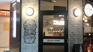 東京ラスク 三軒茶屋店