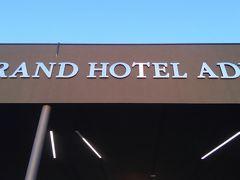 Hotel Adriatic 写真