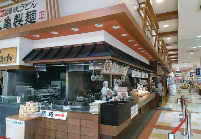麺屋通り イオン三笠店