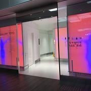 日本のトイレ文化、技術力を発信する場所の位置づけらしい