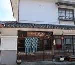 小鹿田焼大原