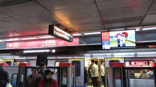 捷運台北駅 地下街が難しいです。