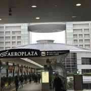 第2ターミナルバス乗り場