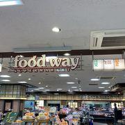 新横浜プリンスペペのスーパーです