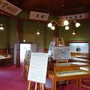 移情閣(孫中山記念館)