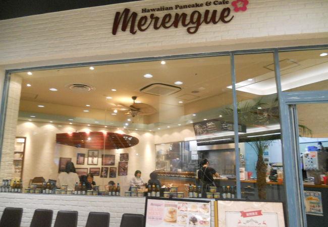 メレンゲ Merengue