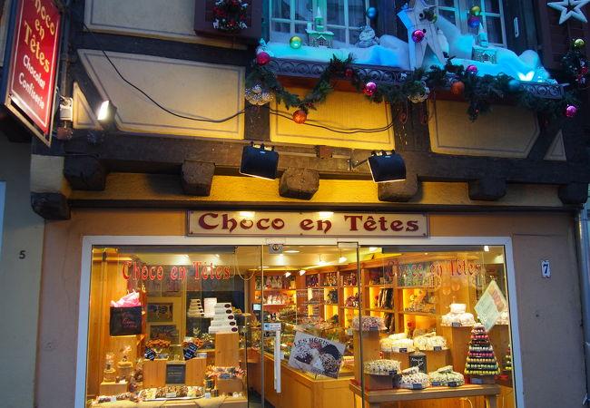 Choco en Tetes