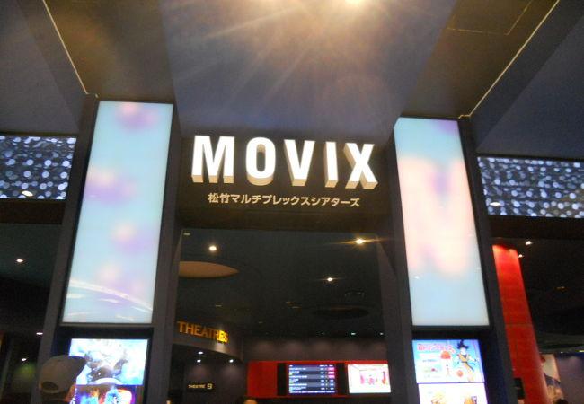 「アリオ川口」に入っているMOVIX
