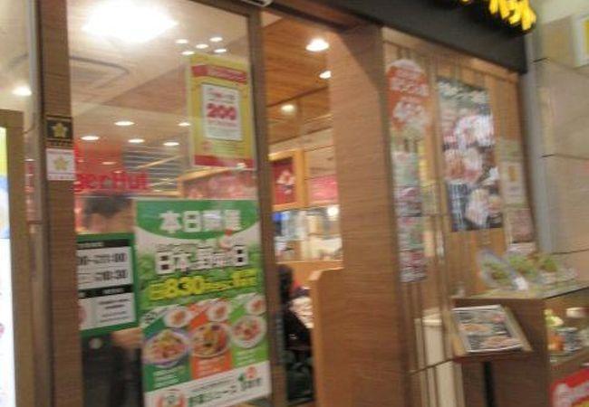 リンガーハット 新横浜北口店