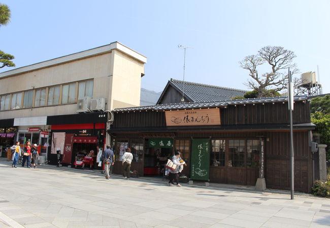 俵屋菓舗 神門店