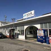 赤穂線日生駅
