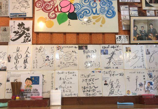 沖縄そばの人気店