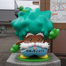 神崎町のマスコット「なんじゃもん」