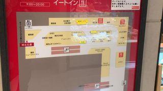 横浜銀泉亭 タカシマヤ フードメゾン新横浜店