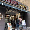 写真:タリーズコーヒー アトレ大森店