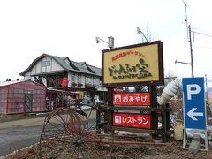 鶴居・標茶のツアー
