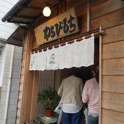 わらび餅とお蕎麦がいただけるお店です