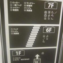 7階にロッカーやシャワー室、客室メインは6Fとなります