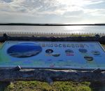 天塩川河川公園