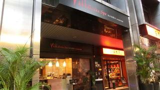 Villa.like悦禾荘園SPA (仁愛二館店)